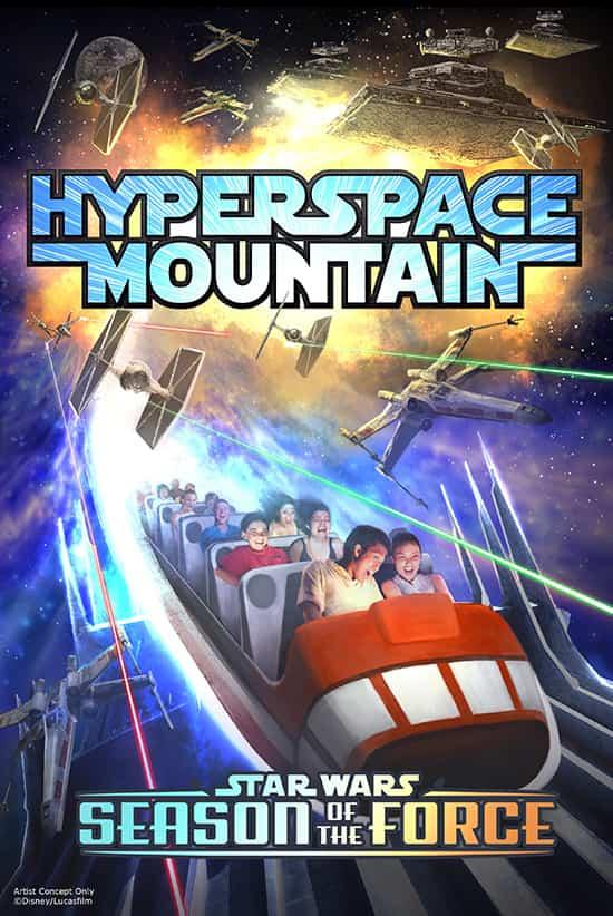 hyperspace mountain-min