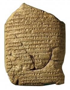 Clay tablet from Mesopotamia