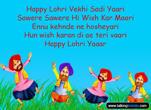 Happy Lohri Hd Wallpaper Download Wallpapers Of Happy Lohri 2019 Hd Images And Photos