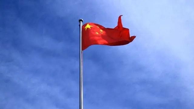 China information in Marathi