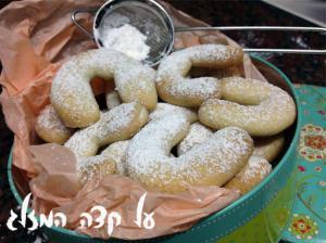 פרוייקט אושפיזין #3 – עוגיות המזל