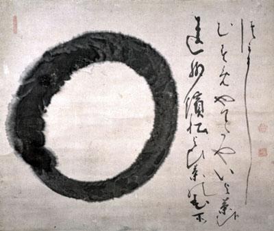 禅とは、禅の基本『四聖句』と『十牛図』とは