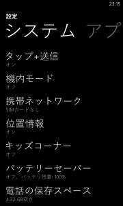 lumia620_2_02