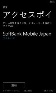 lumia620_2_15