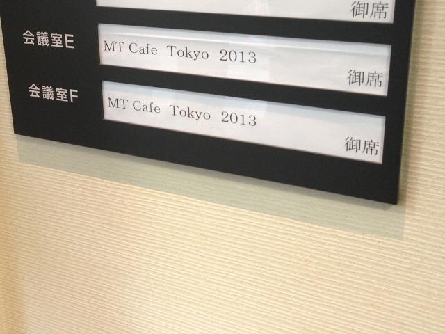 MTCafeTokyo2013Spring1