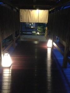 Hakoneyuryo_01