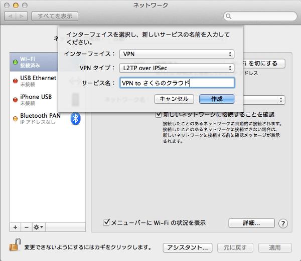 mac_l2tp04