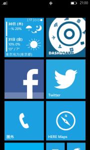 lumia620_3_01