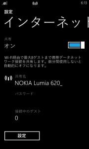 lumia620_3_09