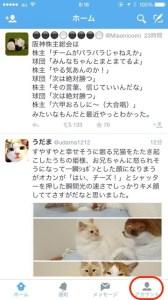 twiter_stop_movie01
