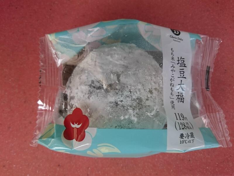 サークルK 塩豆大福を食す