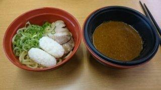 スシロー 鯖系カレーつけ麺を食べてみた
