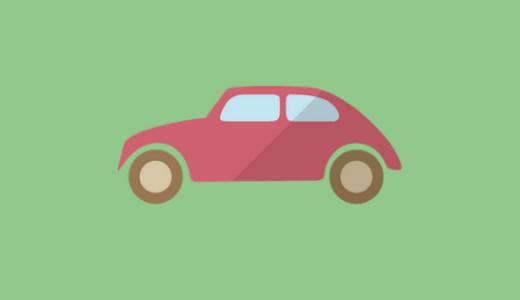 自動車買い替え検討2~ディーラーへ行ってみよう