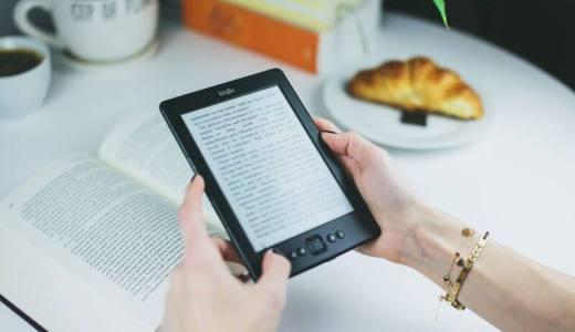 【iBooks】無料配信中のマンガを楽しむ 2016年7月度