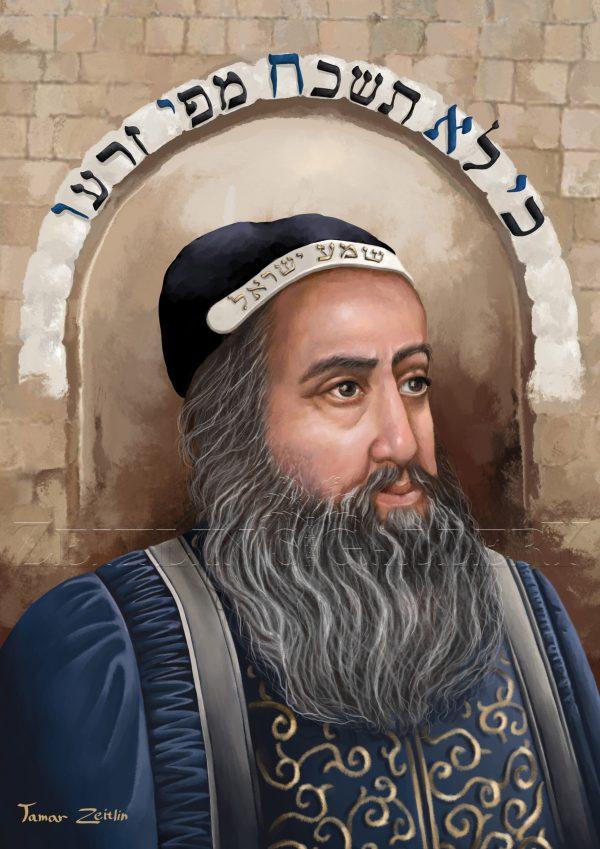 ציור רבי שמעון בר יוחאי ללא מסגרת