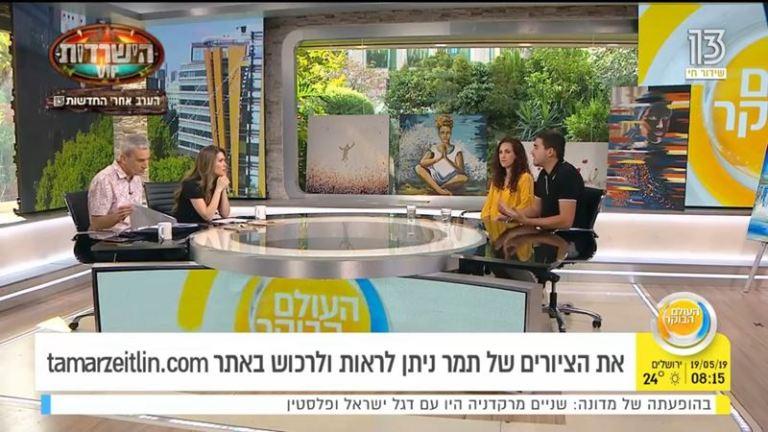 תמר צייטלין בראיון אצל אברי גלעד ערוץ 13