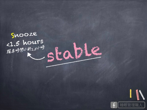 STABLE for vocation.002