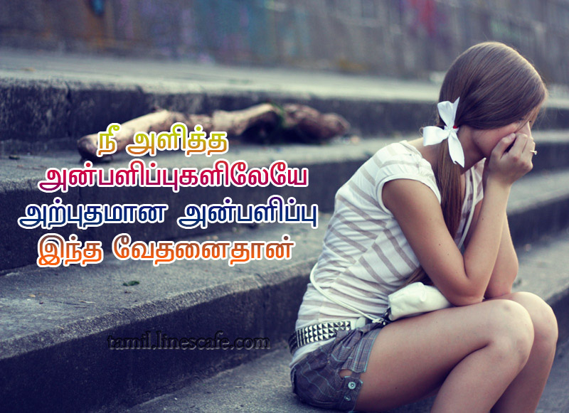 Heart Touching Love Quotes Husband