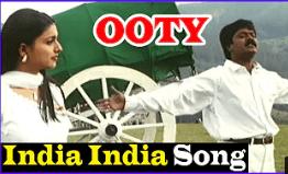 India India Idhayame Song Lyrics With English Translation 2021