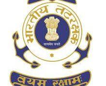 1c456be1825a0ce9cbcf970e7f80d4a3--coast-guard-recruitment-the-indians