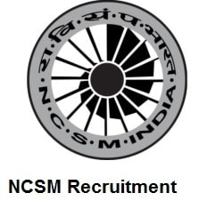 NCSCM Recruitment 2019 - Apply Online 07 Junior Application Engineer Posts