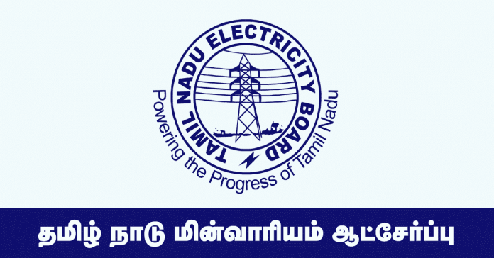 TNEB (TANGEDCO) Recruitment 2020: 2400 Vacancies