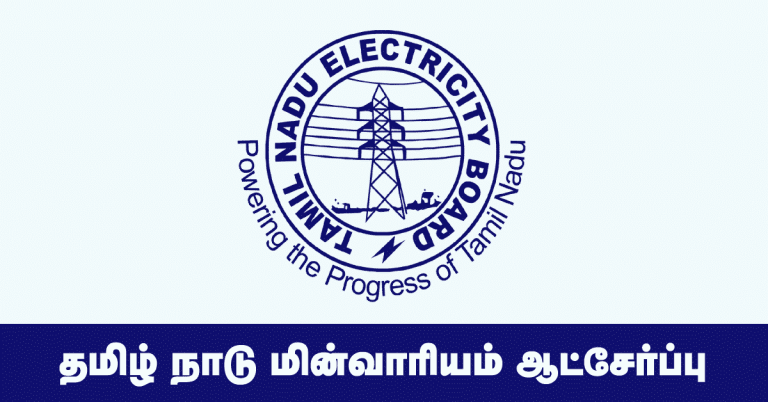 TNEB TANGEDCO Recruitment 2021 Out – Apply 10 Electrician Jobs