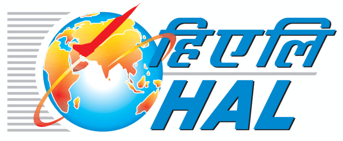 HAL Recruitment 2018 – Apply Online 07 Visiting Consultant Posts