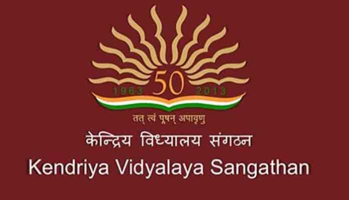 Kendriya Vidyalaya Virudhunagar Recruitment 2018 – Apply Online Various PGT, TGT Teacher Posts