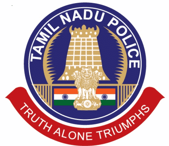 TN Police Recruitment 2018 Apply Online 202 SI Finger Print Posts