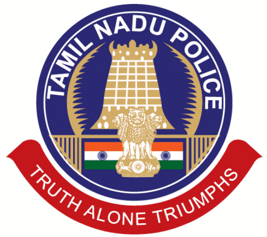 TN Police Fingerprint SI Recruitment 2018: Notification, Syllabus, Exam Date @ www.tnusrbonline.org