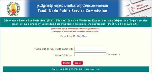 tnpsc lab assistant exam hall ticket 2018