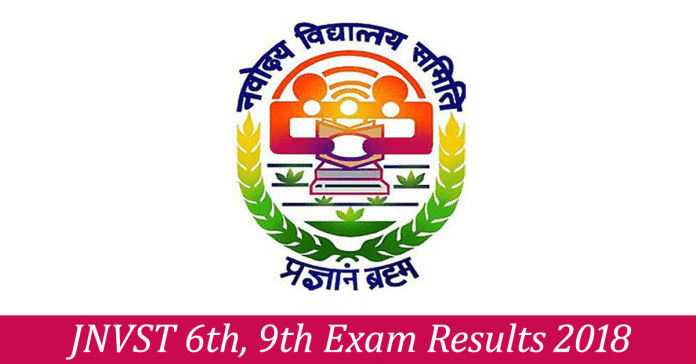 JNVST Results 2018: Navodaya Vidyalaya 6th, 9th & 11th Selection List 2018 @ www.nvshq.org