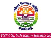 JNVST Navodya 6th, 9th entrance exam results 2018