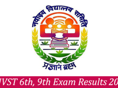 JNVST Navodya 6th, 9th entrance exam results 2018