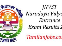 JNVST - Narodaya Vidyalaya Entrance Exam Results 2018