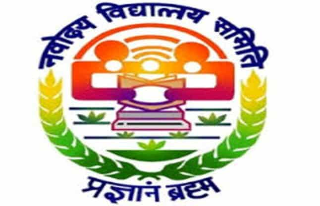 JNVST 6th Results 2019 Declared: Navodaya Vidyalaya class 6 Selection list @ navodaya.gov.in