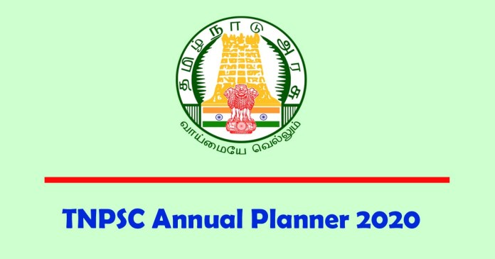 tnpsc annual planner 2020