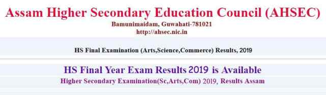 AHSEC 2nd Year Results 2019