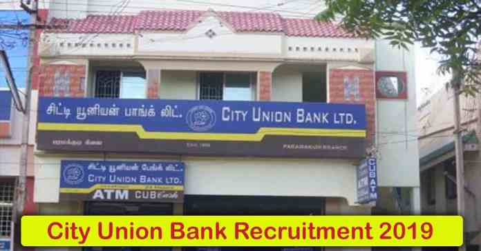 City Union Bank Recruitment 2019