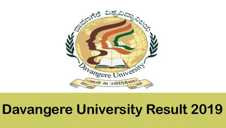Davangere University Exam Results 2019, Graduate Semester Result 2019 check @ davangereuniversity.ac.in