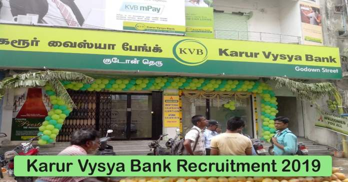 KVB Recruitment 2019- Apply 1500+ Fresher job Openings