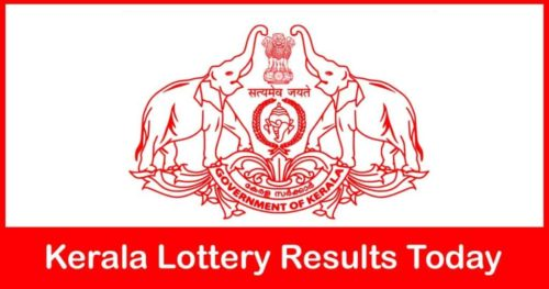 Kerala Lottery Today Sthree sakthi SS 171 Today Result 20.08.2019