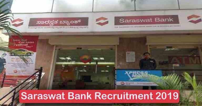 Saraswat Bank Recruitment 2020 – Apply 1000+ Fresher job Openings