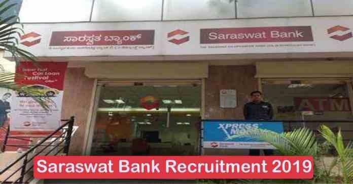 Saraswat Bank Recruitment 2019