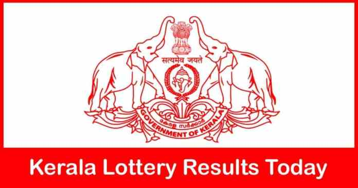 Live Kerala Lottery Sthree sakthi SS 172 Today Result 27.08.2019