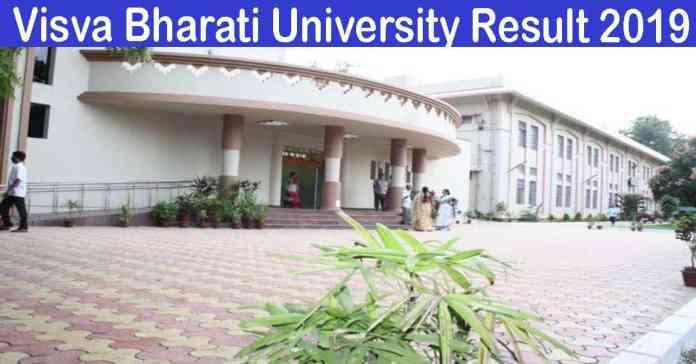 Visva Bharati University Result 2019 VBU Result 2019 | UG PG Result 2019 VBU Annual Semester Result