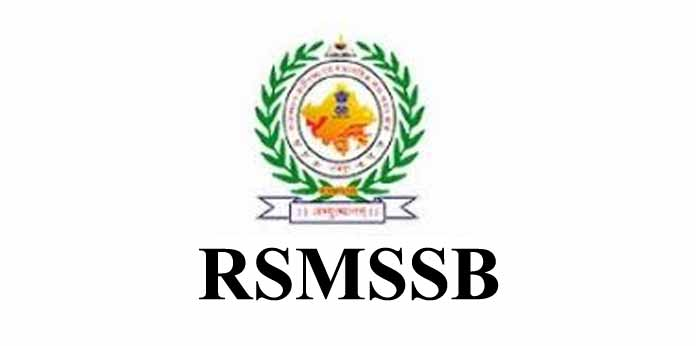 Image result for Rajasthan Subordinate and Ministerial Services Selection Board (RSMSSB)