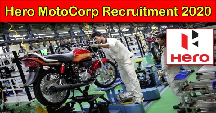 Hero MotoCorp Recruitment 2020: 1500+ Fresher & experienced Job Openings