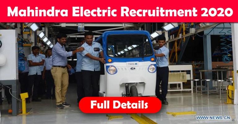 Mahindra Electric Recruitment 2020: 100+ Fresher & experienced Job Openings